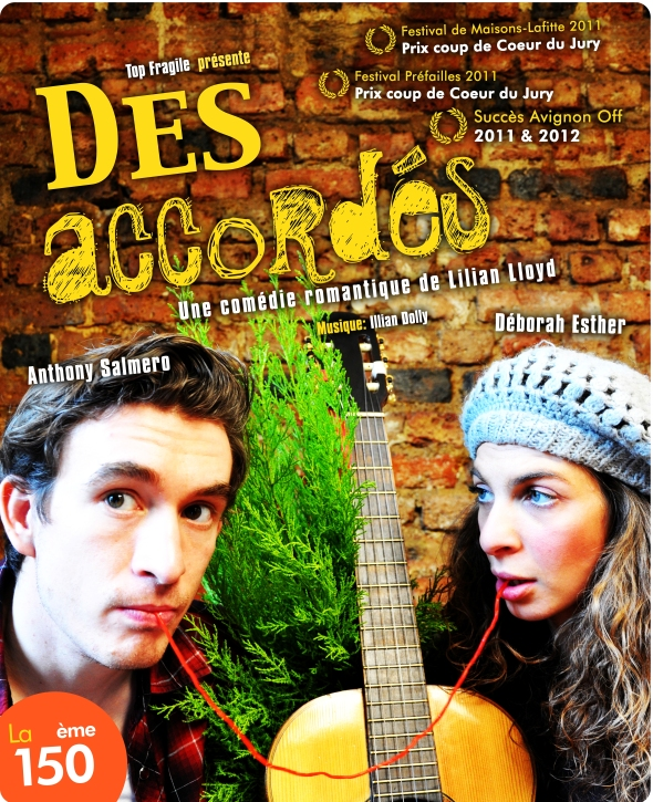 DeboPoster2013 (2)